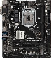 Материнская плата Asrock H310CM-HDV/M.2 Soc-1151v2 Intel H310C 2xDDR4 mATX AC`97 8ch(7.1) GbLAN+VGA+DVI+HDMI