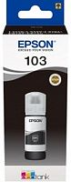 Картридж струйный Epson 103BK C13T00S14A черный (65мл) для Epson L3100/3110/3150