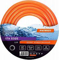Шланг поливочный Patriot GTA5325 d=19мм 25м