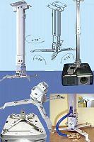 Кронштейн для проектора Arm Media PROJECTOR-3 белый макс.20кг потолочный фиксированный
