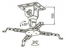 Кронштейн для проектора Kromax PROJECTOR-10 белый макс.20кг потолочный поворот и наклон