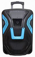 Минисистема Hyundai H-MC120 черный 300Вт/FM/USB/BT/SD/MMC