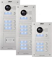 Видеопанель Dahua DH-VTO2000A-C цветной сигнал CMOS цвет панели: серебристый