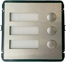 Видеопанель Dahua DH-VTO2000A-B цвет панели: серебристый