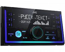 Автомагнитола JVC KW-X730 2DIN 4x50Вт