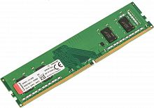 Память DDR4 4Gb 2400MHz Kingston KVR24N17S6/4 RTL PC4-19200 CL17 DIMM 288-pin 1.2В