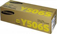 Картридж лазерный Samsung CLT-Y506S SU526A желтый (1500стр.) для Samsung CLP-680/CLX-6260