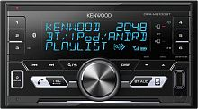 Автомагнитола Kenwood DPX-M3100BT 2DIN 4x50Вт