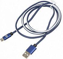 Кабель Digma USB (m)-micro USB (m) 1.2м синий