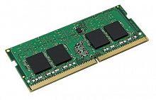 Память DDR4 16Gb 2400MHz Kingston KVR24S17D8/16 RTL PC4-19200 CL17 SO-DIMM 260-pin 1.2В single rank