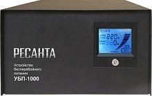 Стабилизатор напряжения Ресанта УБП-1000 электронный однофазный черный