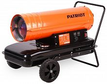 Тепловая пушка дизельная Patriot DTС 228 22000Вт оранжевый