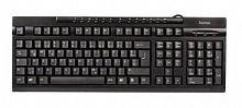 Клавиатура Hama AK-220 черный/черный USB Multimedia
