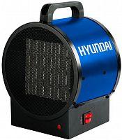 Тепловая пушка электрическая Hyundai H-HG8-30-UI910 3000Вт синий