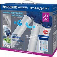 Водоочиститель Барьер EXPERT Standard 4л.