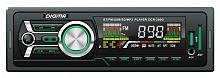 Автомагнитола Digma DCR-360G 1DIN 4x50Вт
