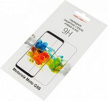 Защитное стекло для экрана Redline для Motorola G5S гибридная 1шт. (УТ000016861)