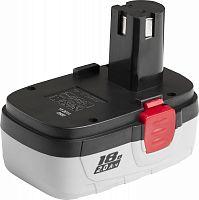 Батарея аккумуляторная Зубр ЗАКБ-18 N20 18В 2Ач NiCd