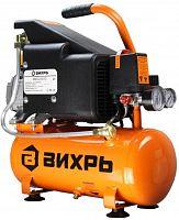 Компрессор поршневой Вихрь КМП-210/10 масляный 210л/мин 10л 1600Вт оранжевый/черный