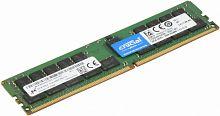 Память DDR4 SuperMicro MEM-DR432L-CL03-ER26 32Gb DIMM ECC Reg PC4-21300 2666MHz (аналог CT32G4RFD4266)