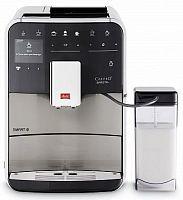 Кофемашина Melitta Caffeo F 840-100 Barista T Smart 1450Вт нержавеющая сталь
