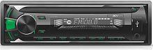 Автомагнитола ACV AVS-1713GD 1DIN 4x45Вт