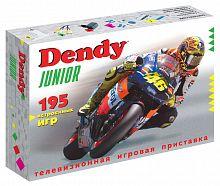 Игровая консоль Dendy Junior белый +световой пистолет в комплекте: 195 игр