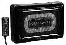 Сабвуфер автомобильный Kenwood KSC-SW11 активный