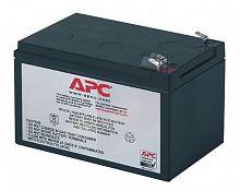 Батарея для ИБП APC RBC4 12В 12Ач для BP650S/BP650C/BP650PNP/BK650M/BK650S/SU620NET/SU650VS/BK650MC/SUVS650/BP6501PNP/BP650SC/BK650X06/BE750BB/BP650SX107/SC620/BE750BB/BP650IPNP/BP650SI/SC620I/SU620INET/SUVS650I