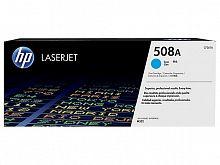 Картридж лазерный HP 508A CF361A голубой (5000стр.) для HP CLJ M552/M553
