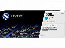 Картридж лазерный HP 508X CF361X голубой (9500стр.) для HP CLJ M552/M553