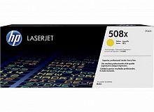 Картридж лазерный HP 508X CF362X желтый (9500стр.) для HP CLJ M552/M553