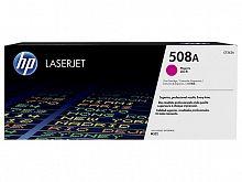 Картридж лазерный HP 508A CF363A пурпурный (5000стр.) для HP CLJ M552/M553