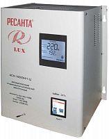 Стабилизатор напряжения Ресанта АСН-10000Н/1-Ц электронный однофазный серый