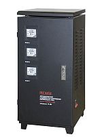 Стабилизатор напряжения Ресанта АСН-15000/3-ЭМ электромеханический трехфазный черный