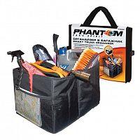Органайзер в багажник Phantom PH5902