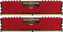 Память DDR4 2x4Gb 2133MHz Corsair CMK8GX4M2A2133C13R RTL PC4-17000 CL13 DIMM 288-pin 1.2В