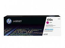 Картридж лазерный HP 410X CF413X пурпурный (5000стр.) для HP LJ Pro M452/M477