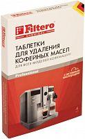 Очищающие таблетки для кофемашин Filtero 613 (упак.:4шт)