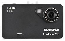 Видеорегистратор Digma FreeDrive 106 черный 1.3Mpix 1080x1920 1080p 120гр. GP1248
