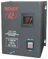 Стабилизатор напряжения Ресанта СПН-13500 электронный однофазный серый