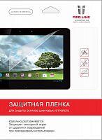 Защитное стекло для экрана прозрачная Redline для Apple iPad Air/Air2/Pro 9.7/2018 1шт. (УТ000005067)