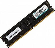 Память DDR4 4Gb 2133MHz Kingmax KM-LD4-2133-4GS RTL PC4-17000 CL15 DIMM 288-pin 1.2В