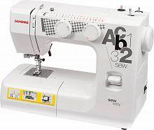 Швейная машина Janome sew easy белый
