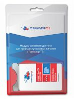 Комплект спутникового телевидения Триколор модуль усл.доступа со смарт-картой Сибирь