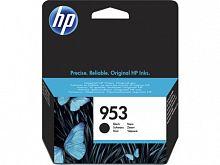 Картридж струйный HP 953 L0S58AE черный (1000стр.) для HP OJP 8710/8715/8720/8730/8210/8725