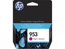 Картридж струйный HP 953 F6U13AE пурпурный (700стр.) для HP OJP 8710/8715/8720/8730/8210/8725