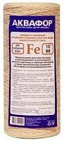 Картридж Аквафор FE-112/250 (10`BB) для проточных фильтров (упак.:1шт)