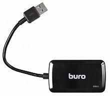 Разветвитель USB 3.0 Buro BU-HUB4-U3.0-S 4порт. черный