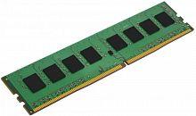 Память DDR4 8Gb 2400MHz Kingston KVR24N17S8/8 RTL PC4-19200 CL17 DIMM 288-pin